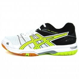 http://www.msportitalia.com/1766-thickbox_default/asics-gel-rocket-7-.jpg